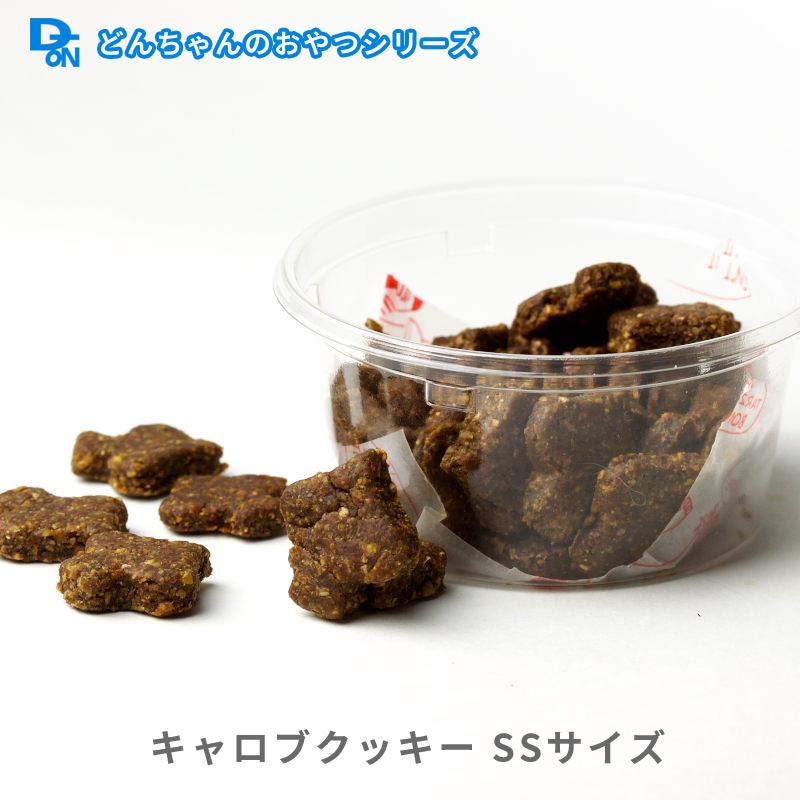 SS_kyarobu_2